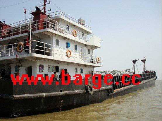 77.5M  3700 DWT LCTbarge for sale