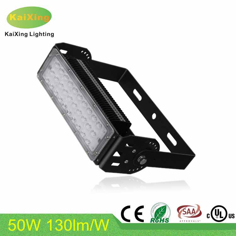 led flood lighting 50W outdoor led flood light