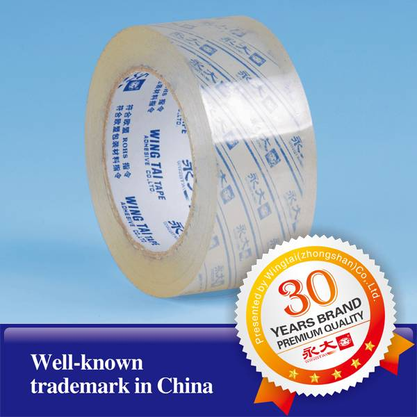 Super clear BOPP packing adhesive tape