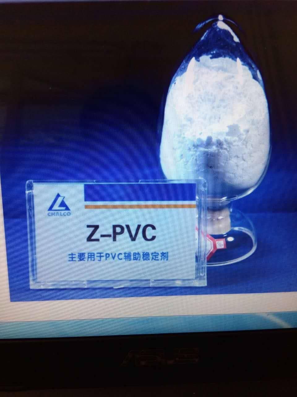 Zeolite For PVC Stabilizer