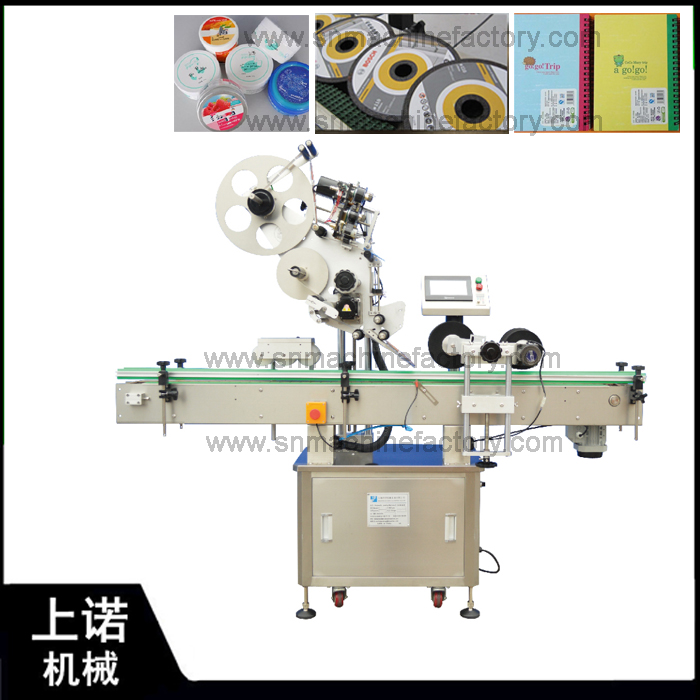 Production line high speed automatic flat pouch labeling machine