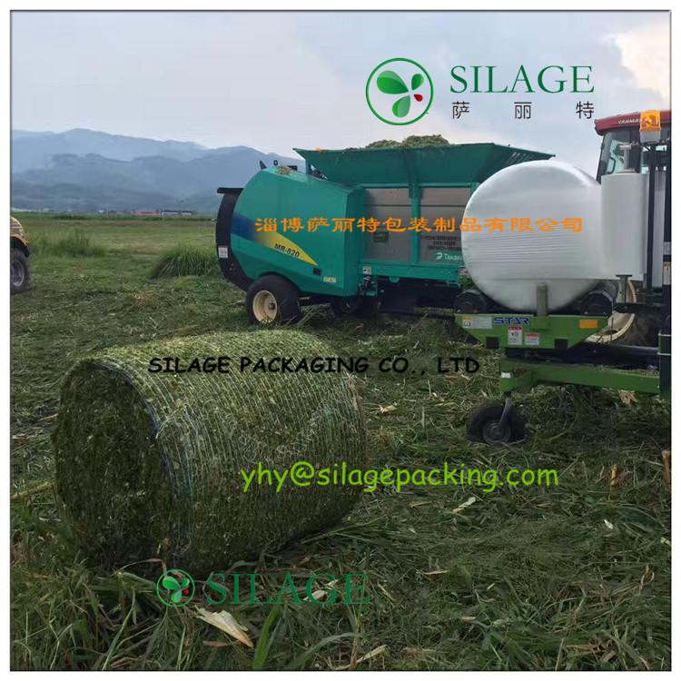 Hay Bale Net Silage Bale Net Wrap Straw Bale Wrap Net