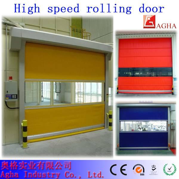 fast door, high speed door, fast door, pvc door, factory door