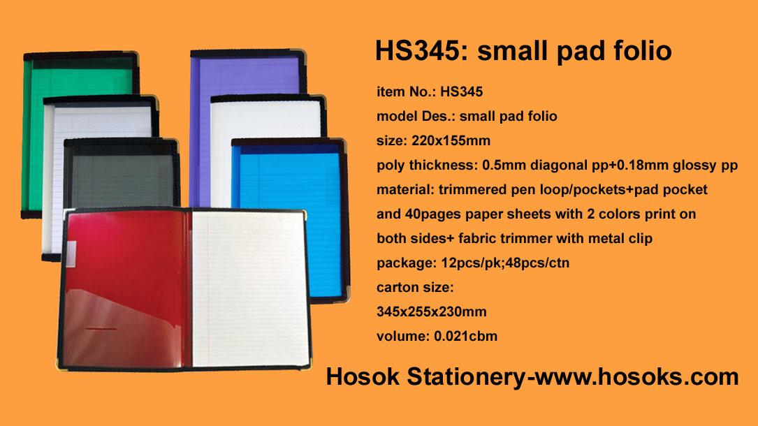 HS345