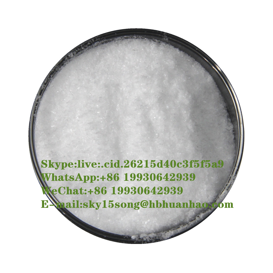 low price 4-methoxybenzoic acid with good quality cas no.100-09-4
