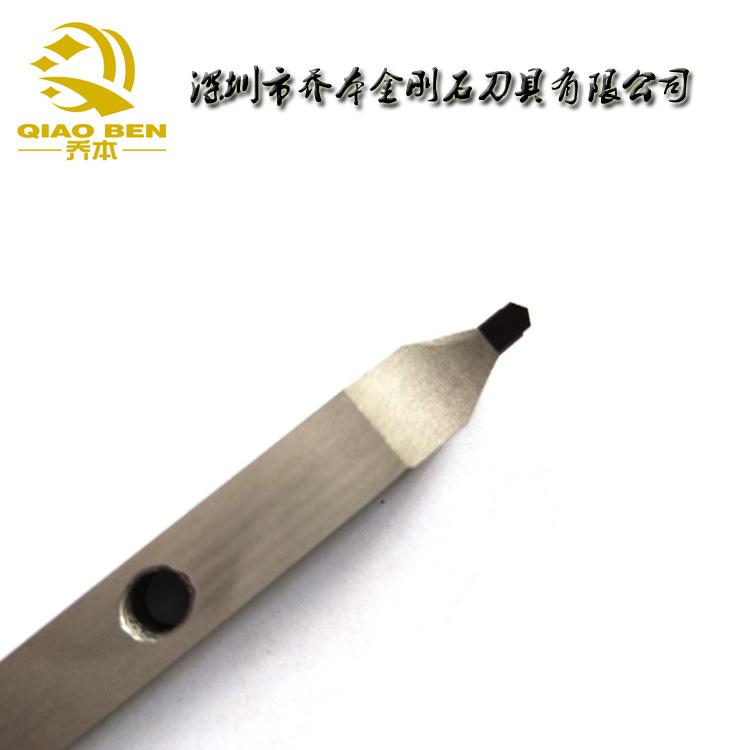 JOEBEN Patented Technology Ultrafine diamond cutting knife