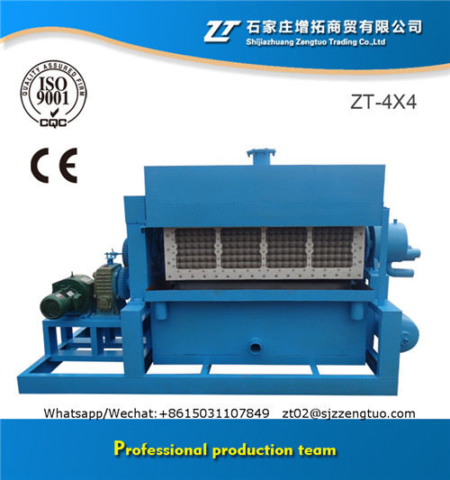 Good performance small produce paper egg tray moulding machine