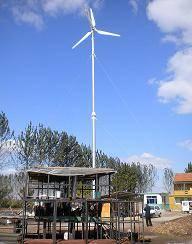 Shandong 2kw Wind Generator