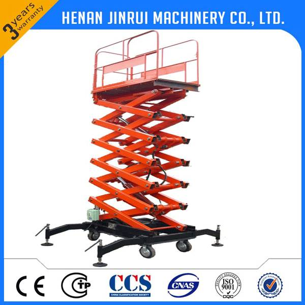 4-16m self propelled mobile hydraulic scissor lift for sale