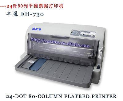 low price FH-730 80- Column stylus printer/ Document Printer