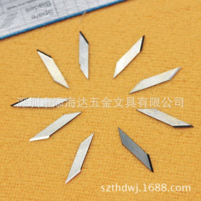 carving knife blade, No.17 Flat mouth blade,360 degree angle blade