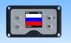 GPS multi languages tour bus guide