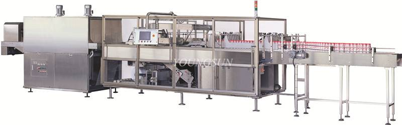 YS-ZB-6IIB Paper Tray Film Shrink WrappingPacking Machine