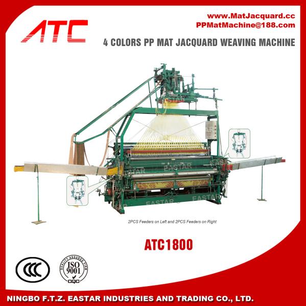 Plastic Straw Woven Mat Jacquard Loom Machine