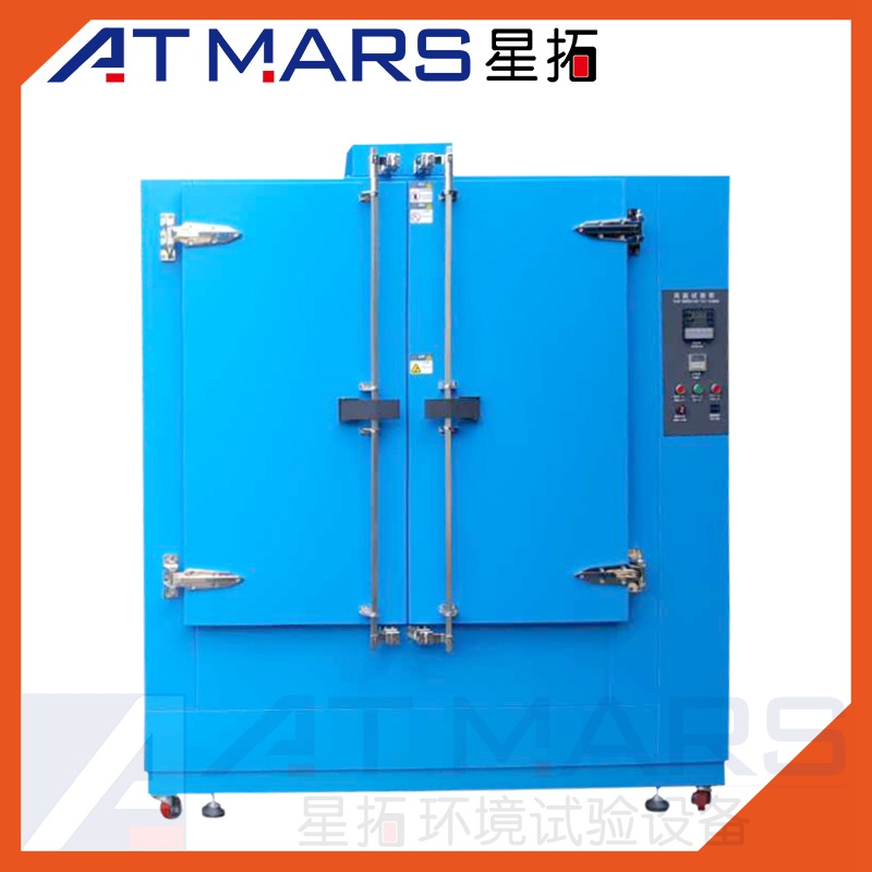 ATMARS Precision Industrial Drying Ovens for Laboratory