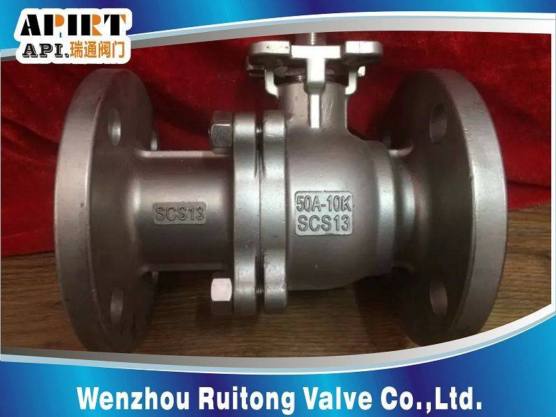 JIS flanged ball valve with high mounting pad