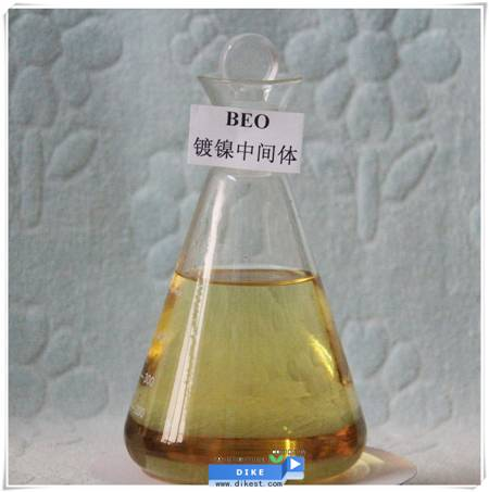BEO Metal surface finishing solution Butynediol ethoxylate C8H14O4 CAS NO.: 1606-85-5