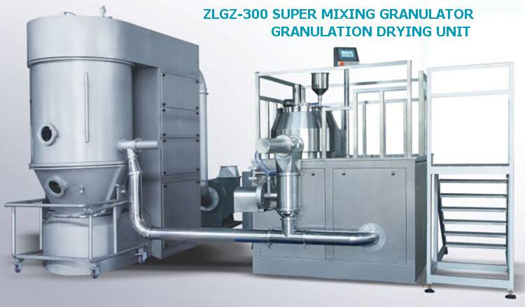 Super mixing granulator granulation drying unit ZLGZ-300