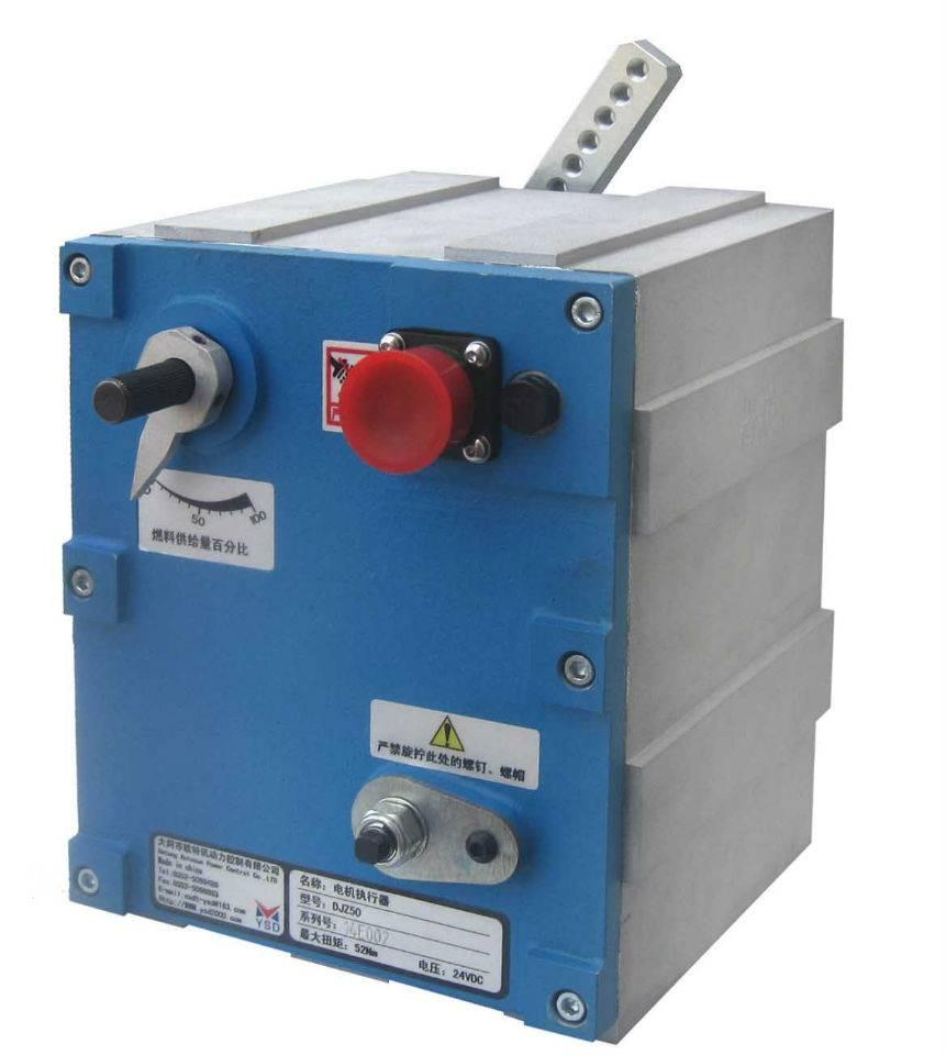 Engine Generator Parts Rotary Actuator -Djz50 Motor Actuator Gas Diesel Engine Generator Rotary Actu
