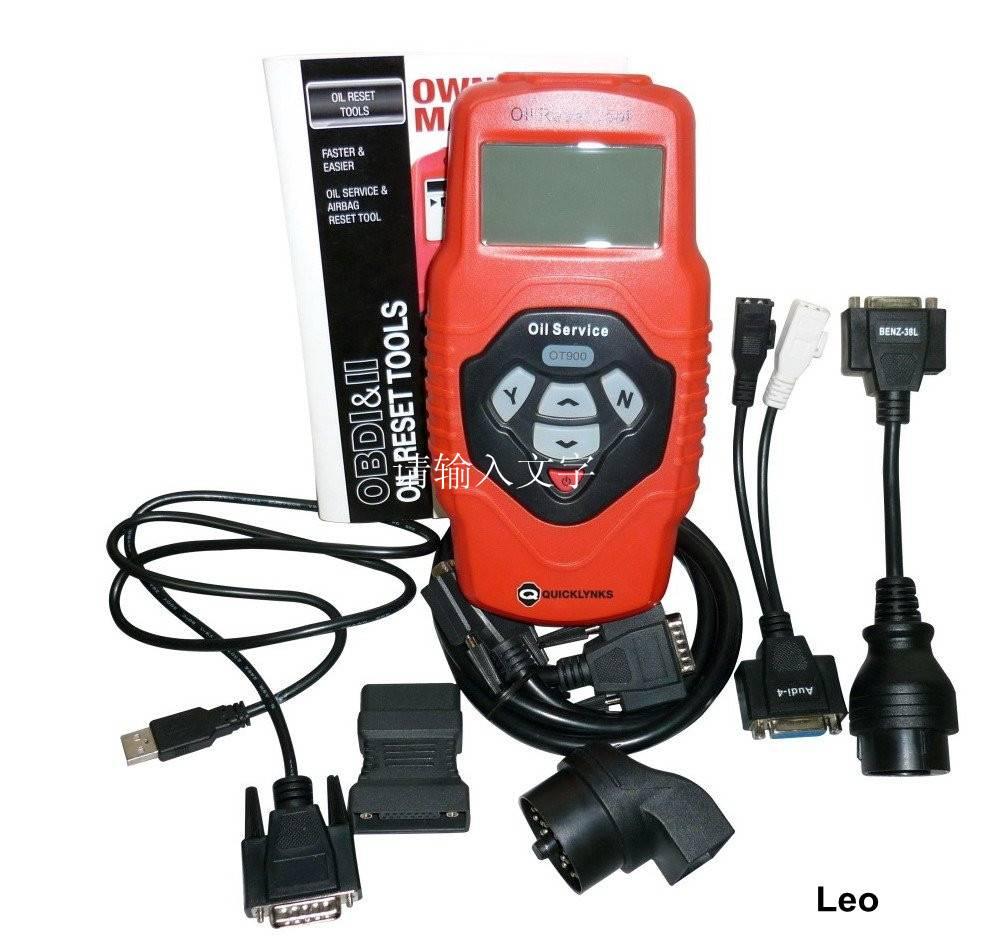 New OBDII OBDI oil inspection service reset tool oil light reset tool OT900,oil reset tool with good