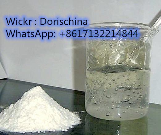 New Carbomer powder/Carbomer gel in stock WhatsApp: +8617132214844