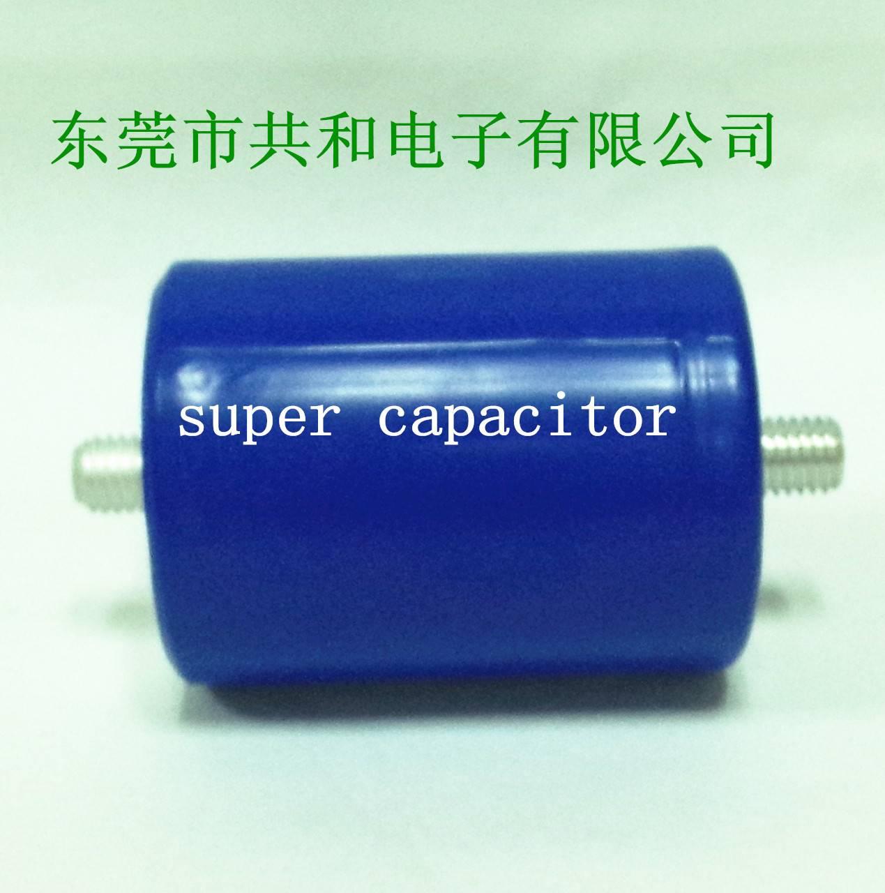 super capacitor 1200f 2.7v