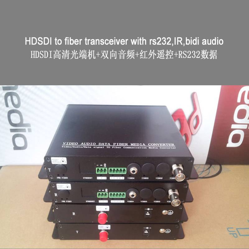 HDSDI & Bidi audio & RS422 & Ethernet & IR to fiber optic converter