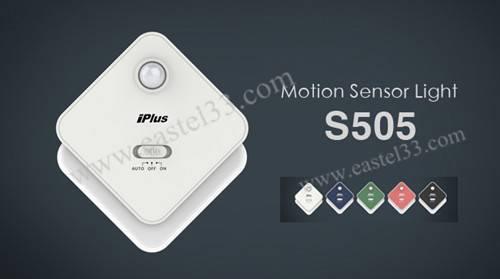 S505 LED pir sensor light best night light with batteries