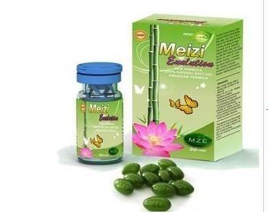 MEIZI plant extra lose weight capsule GMP FACTORY SUPPLY Original slimming caspules