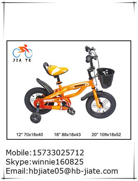 good quality China children's bike