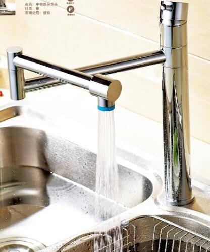 2016 new BWI kitchen faucet