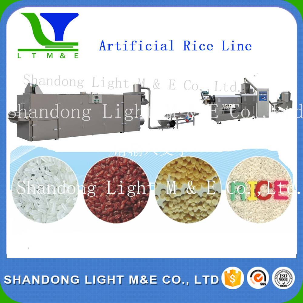Nutrition R ice/Artificial Rice/Golden Rice Process Line