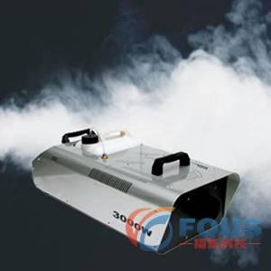 3000W Intelligence fog machine