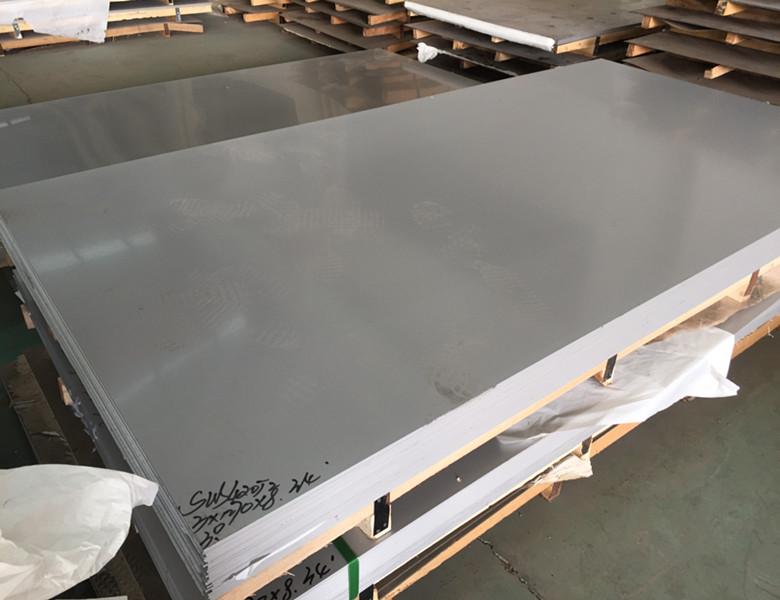AISI 420B, DIN 1.4028 ( X30Cr13 ), JIS SUS420J2 stainless steel sheet, plate