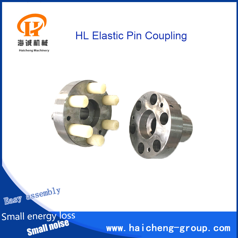 HL Elastic Pin Coupling
