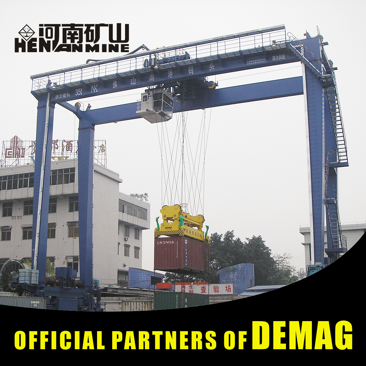 1 Ton Electric Rmg Container Gantry Crane Price Cost With Hook