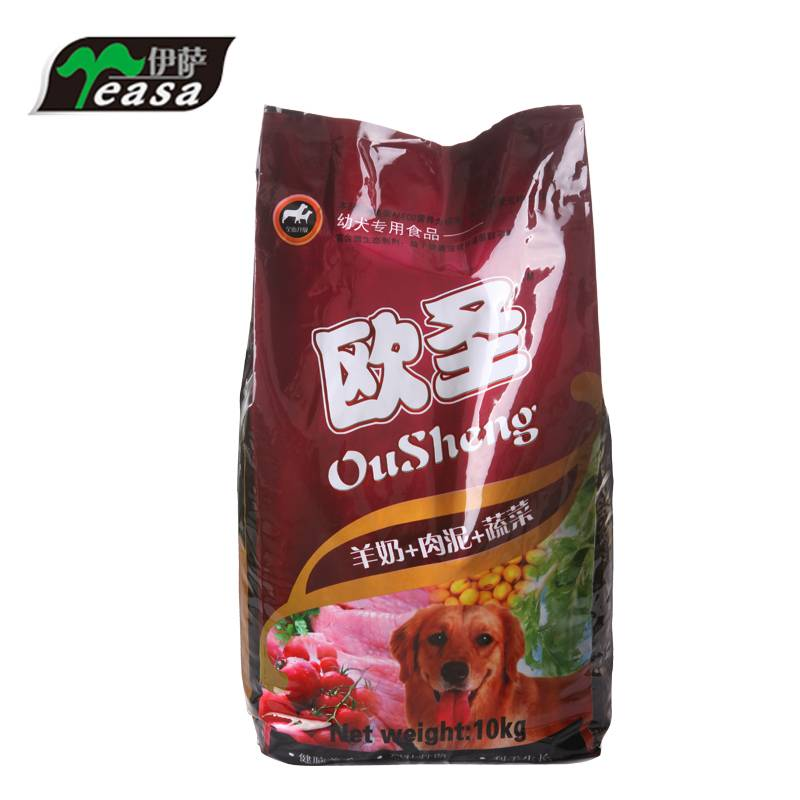 Pet staple food-good performance dry pet dog food
