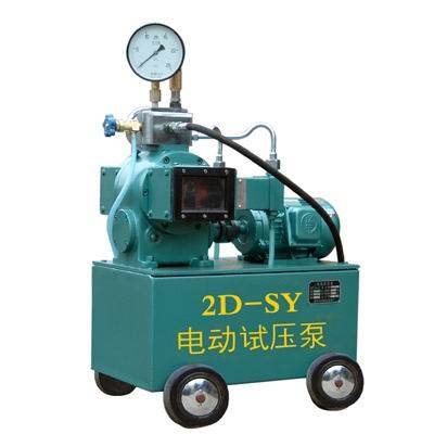 2D-SY (6.3-80 Mpa) electric hydraulic test pump