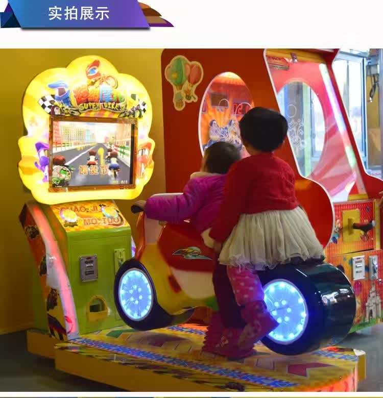 Hot sale coin operated indoor amusement game machines Super bike racing game for amusement parks