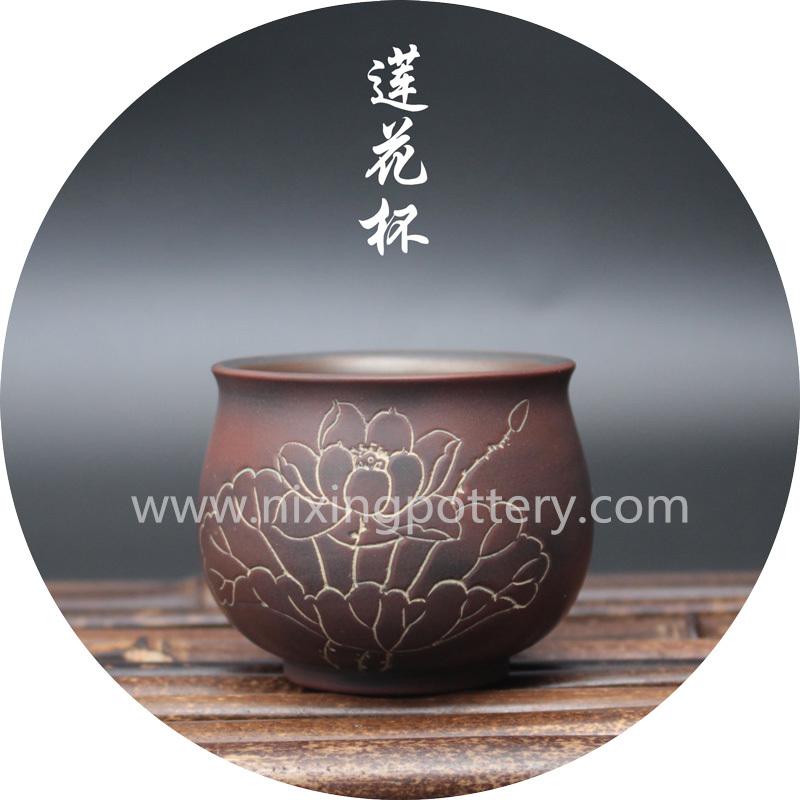 Nixing Lotus Flower Tea Cup Handmade Tea Cup Set Clay Tea Cup