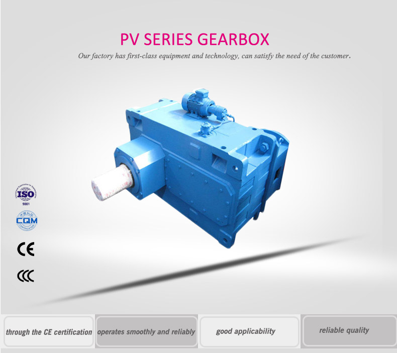 China PV series transmission gear box For Industrial Machine