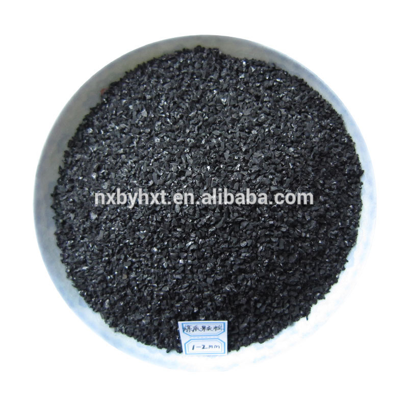 Coal Based Bulk Granular Activated Carbon for H2S Removal