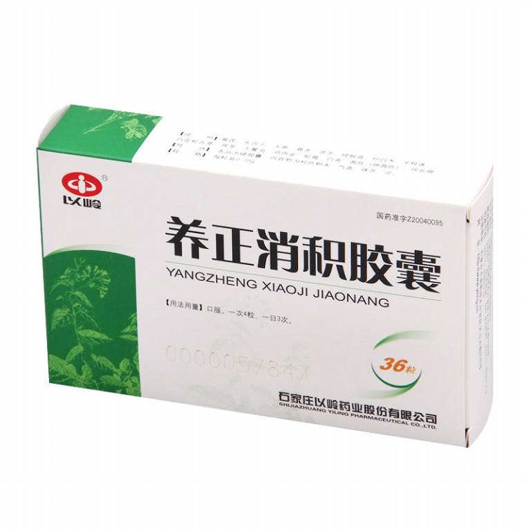 Tumor Prevent and Treatment -- Yangzhengxiaoji