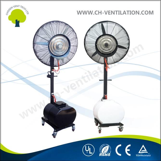 Wholesale OEM Summer outdoor water cooler standing mist fan