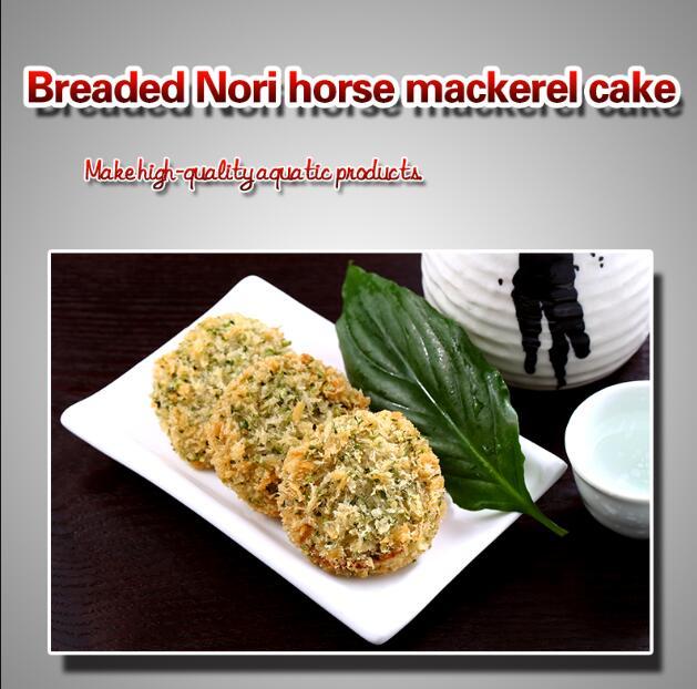 Breaded Nori horse mackerel cake 20G