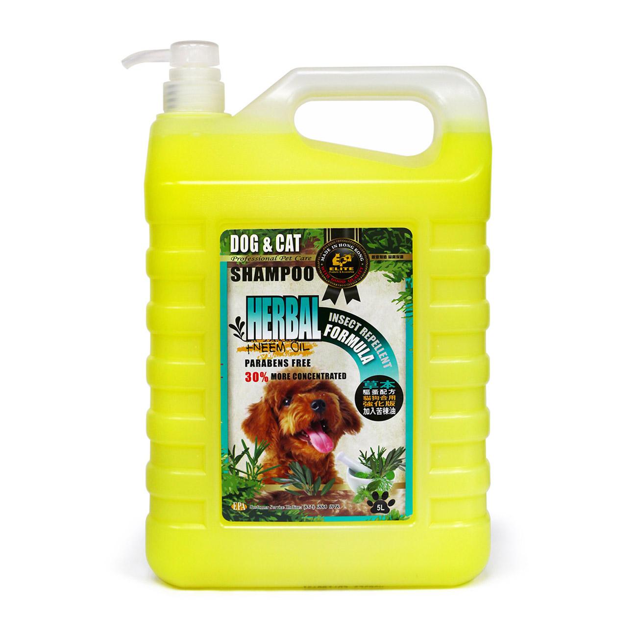 Insect Repellent Shampoo 5L