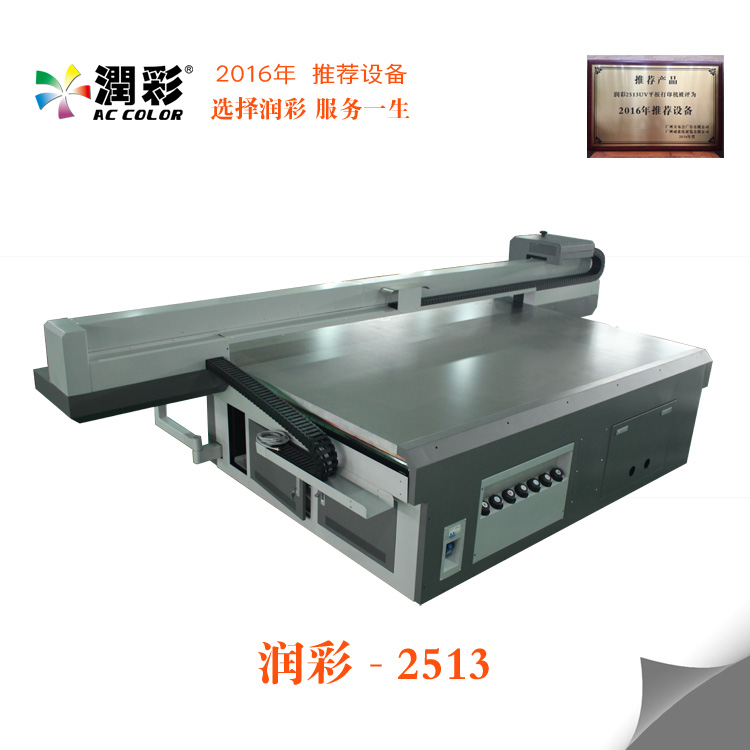 Inkjet Ceramic Tiles printing machine / 3d uv printer Cheap lower price uv flatbed printer