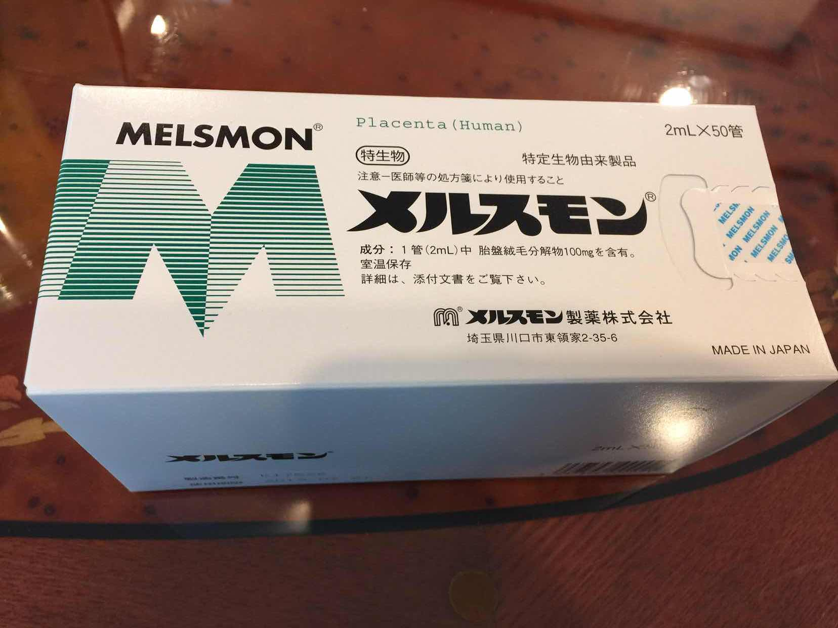 2017 New Product Melsmon Human Placenta Injection