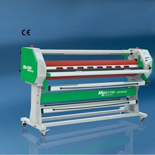 Full-auto Hot and Cold laminator MF1700-C1