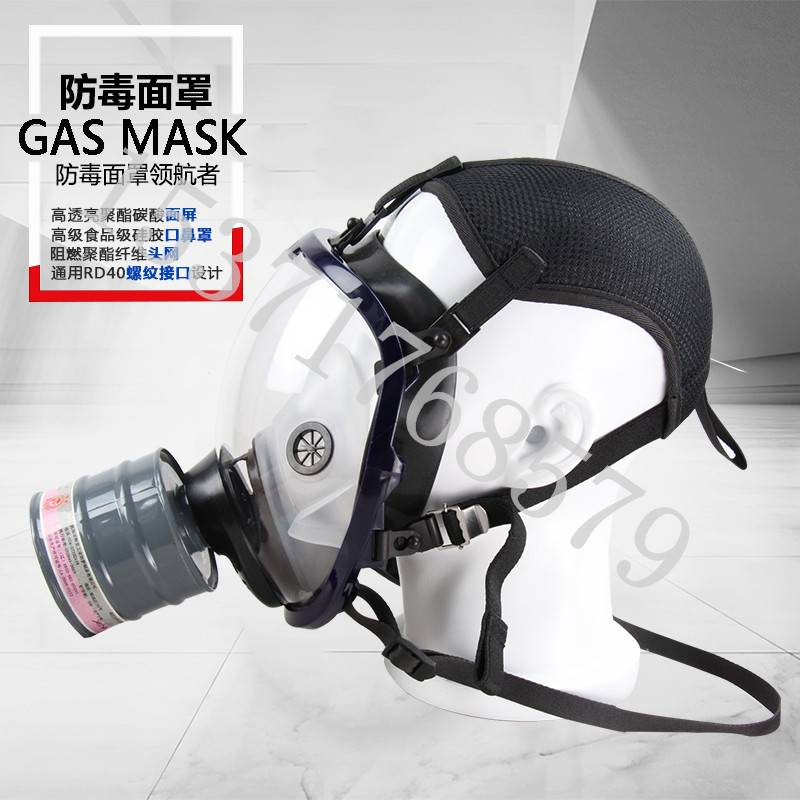 Anti Gas Mask Full Face Gas Mask With One Filter Canister